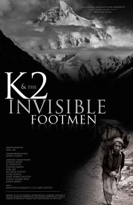 K2-and-the-invisible-footmen-1